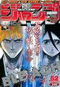 Weekly Shonen Jump No. 52 (2004)