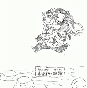 Zenitsu's dream
