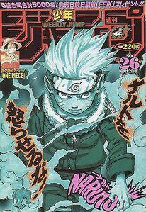 Weekly Shonen Jump No. 26 (1999)