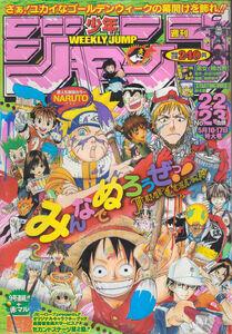 Weekly Shonen Jump No.22-23 (2004)