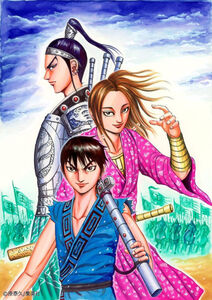 The Qin 3 Kingdom