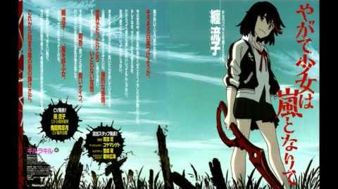 Kill la Kill キルラキル OST 19 - Before my body is dry(Remix) nZk version ᴴᴰ