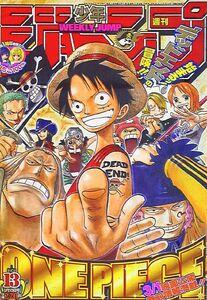 Weekly Shonen Jump No. 13 (2003)