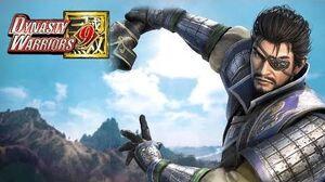Dynasty Warriors 9 - Xiahou Dun's End (Ambiton's Destination)