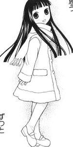 Isuzu as child