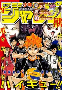 Weekly Shonen Jump No. 28 (2016)