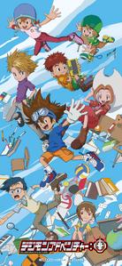 Digimon 2020 DigiDestinds