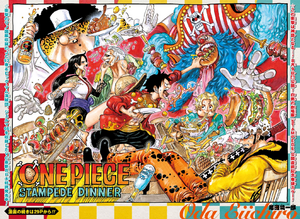 Chapter 951 Color Spread
