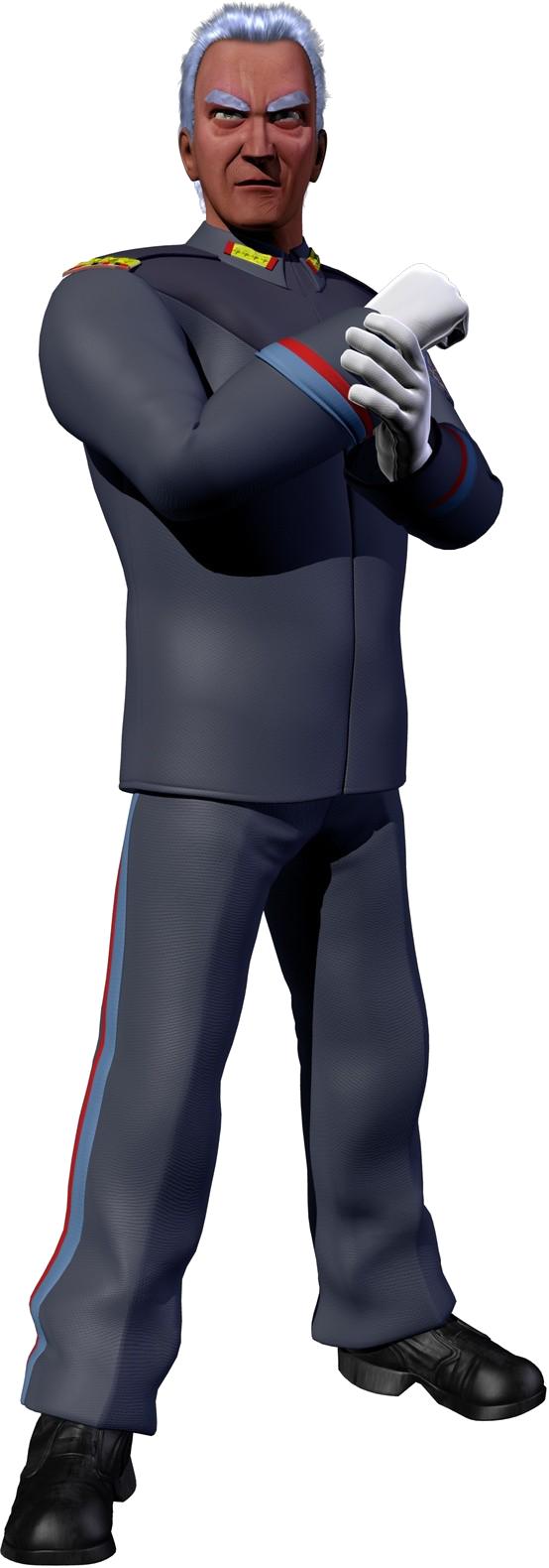 Commander (Sonic)