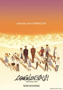 New English version of the Evangelion 3.0+1.01 poster