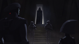 Vader discovery
