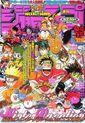 Weekly Shonen Jump No. 4-5 (2004)