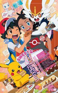 Daily Pokémon Journeys Pic 5