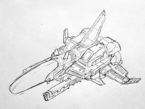 Of-3 sketch