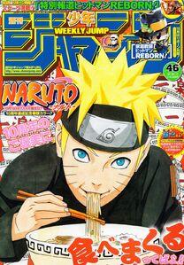 Weekly Shonen Jump No. 46 (2009)
