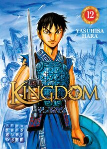 Kingdom v12 Cover