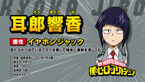 My Hero Academia Ep 32 Eyecatch 1