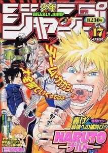 Weekly Shonen Jump No. 17 (2002)