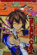 Weekly Shonen Jump No. 32, 2000