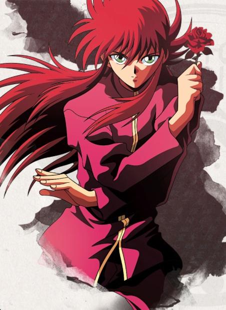 Kurama (Yu Yu Hakusho)