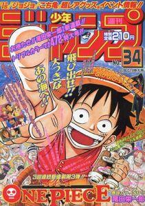 Weekly Shonen Jump No. 34, 1997