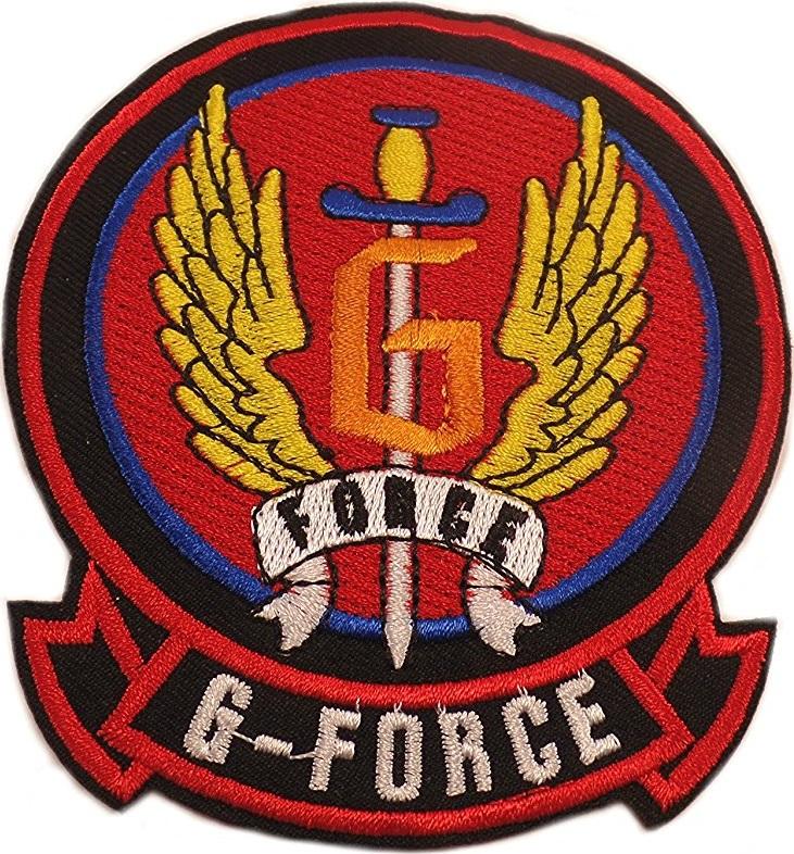 G-Force (Godzilla)