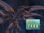 RedEyesDarknessDragon-JP-Anime-GX-NC