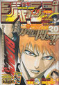 Weekly Shonen Jump No. 20 (2004)