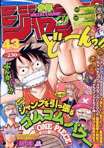 Weekly Shonen Jump No. 43 (2004)