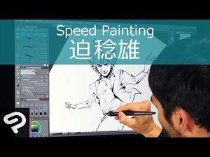 迫稔雄「嘘喰い」最強のギャンブラー・斑目貘を描く-CLIP STUDIO PAINT