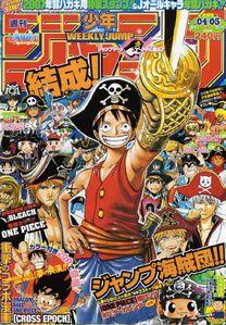 Weekly Shonen Jump No. 4-5 (2007)