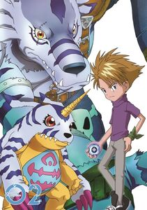 Digimon Adventure (2020) DVD Vol 2 - Matt and Gabumon