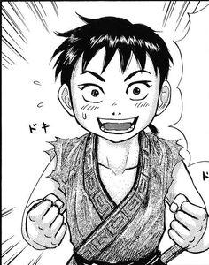 Kid Ri Shin