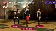 Edelgard Dorothea and Petra Super Smash Bros Ultimate