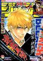 Weekly Shonen Jump No. 41 (2013)