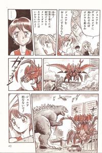 Godzilla vs Destoroyah Manga Page 10