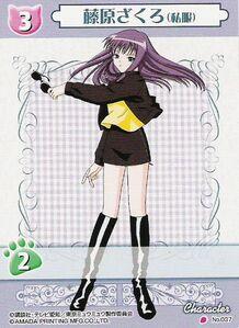 Zakuro's Clothing (06)