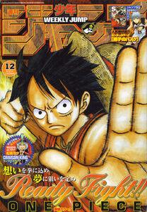 Weekly Shonen Jump No. 12 (2009)
