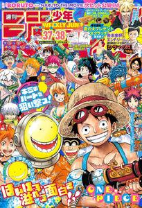 Weekly Shonen Jump No. 37-38 (2015)