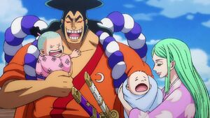 The Kozuki family