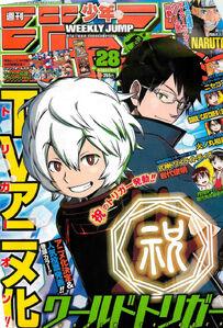 Weekly Shonen Jump No. 28 (2014)
