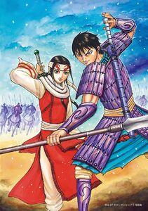 Shin and Kyou Kai