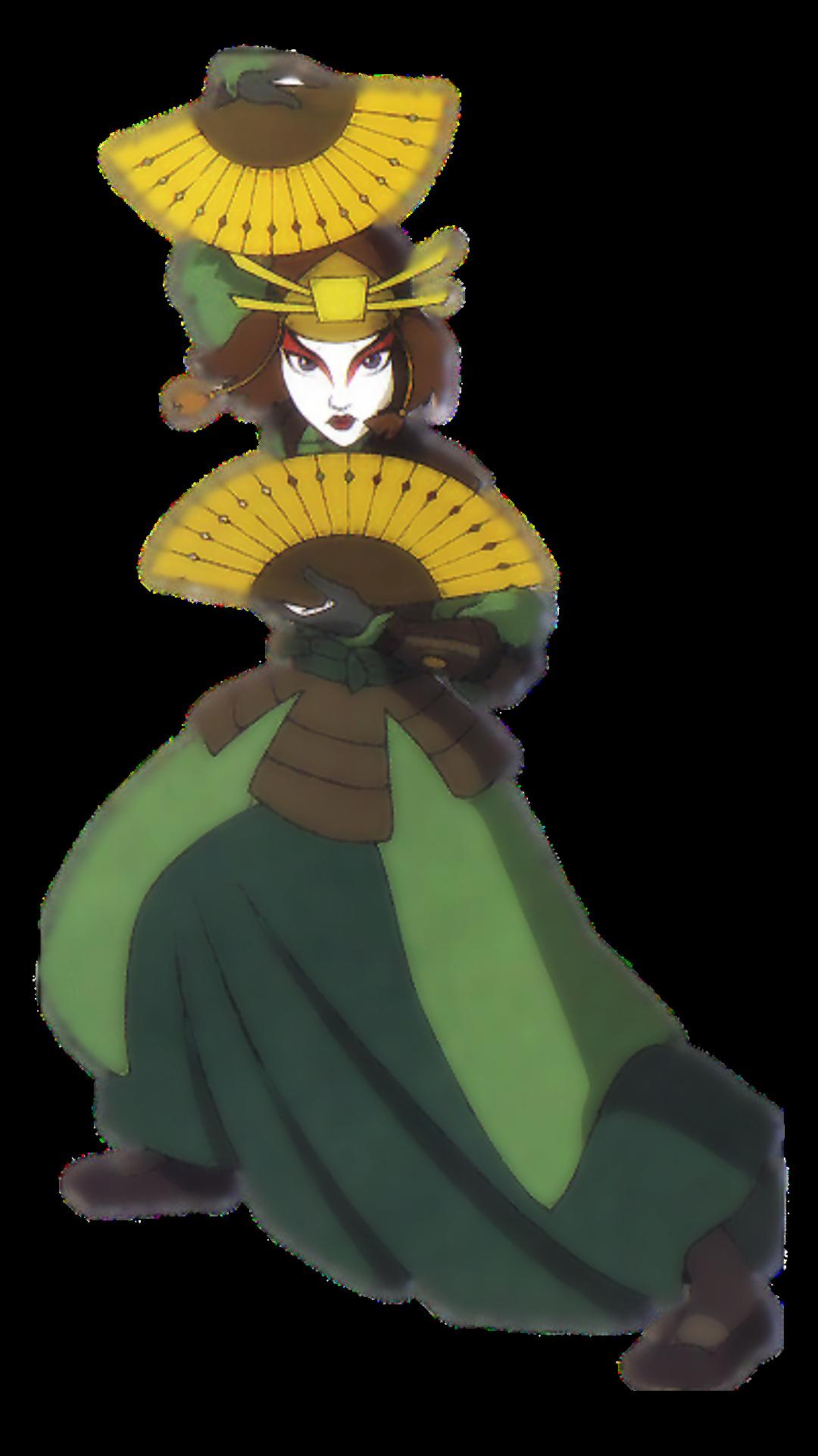 Suki (Avatar: The Last Airbender)