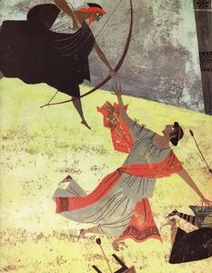 Odysseus Big Golden Book