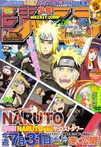 Weekly Shonen Jump No. 34 (2010)