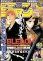 Weekly Shonen Jump No. 40 (2008)