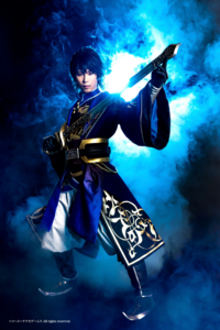 Xun You Stage Production (DW9)
