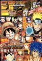 Weekly Shonen Jump No. 22-23 2013