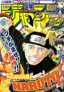 Weekly Shonen Jump No. 44 (2011)