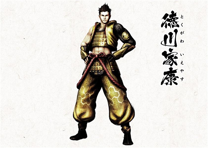 Ieyasu Tokugawa (Sengoku BASARA)
